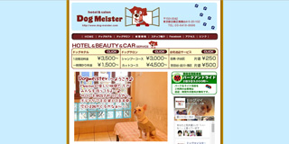 dogmaister